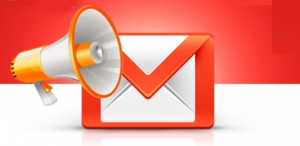 Listening to loud mail messages from Gmail on your PC or mobile